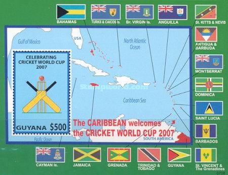 GUYANA 2007 wc cricket