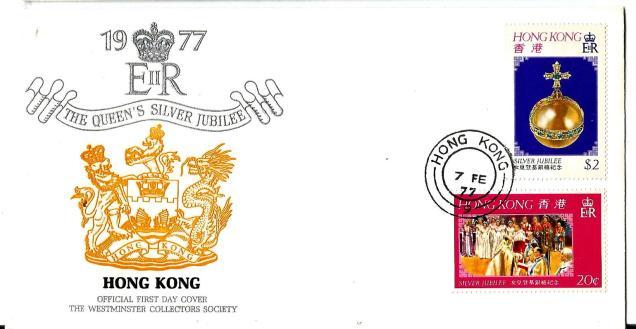 HONG KONG FDC QE II SJ