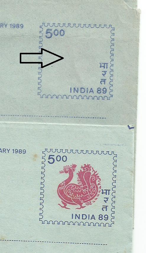 INDIA AERO ERRORS INDIA 89 1