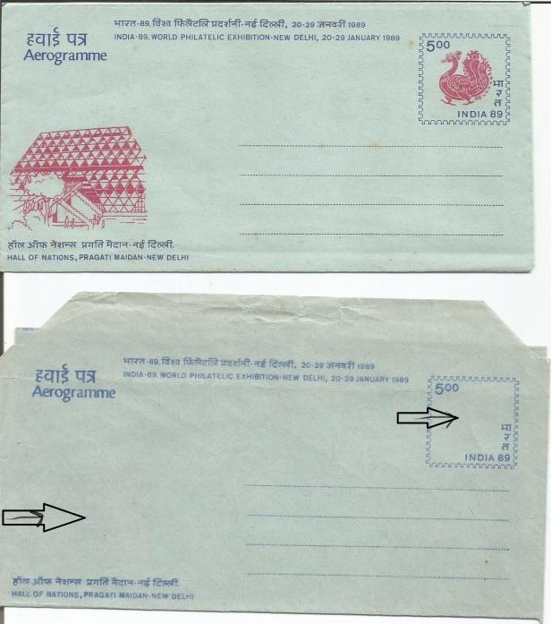 INDIA AERO ERRORS INDIA 89