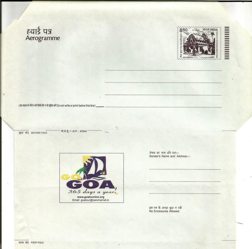 INDIA AERO GOA