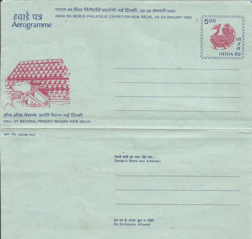 INDIA AERO INDIA 89