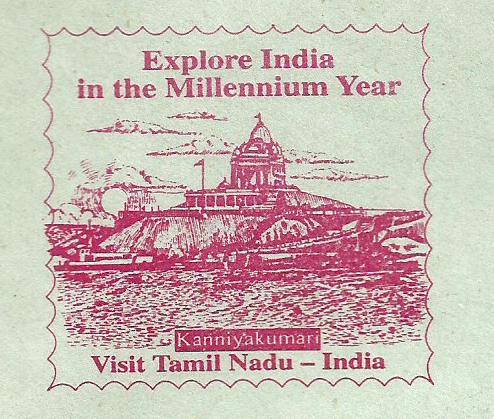 INDIA AERO KKUMARI1