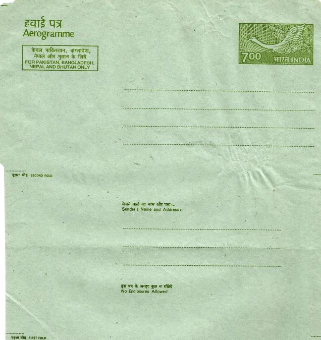 INDIA AERO PAK,BDESH,NEPAL