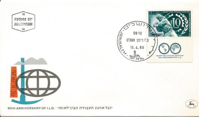 ISRAEL ILO