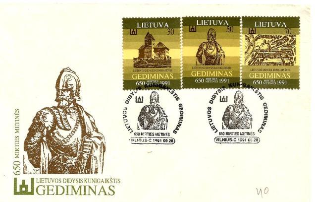 LITHUANIA GEDIMINAS