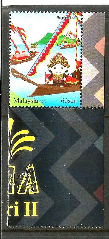 MALAYSIA FESTIVALS 3