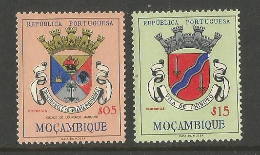 MOZAMBIQUE COAT OF ARMS 1
