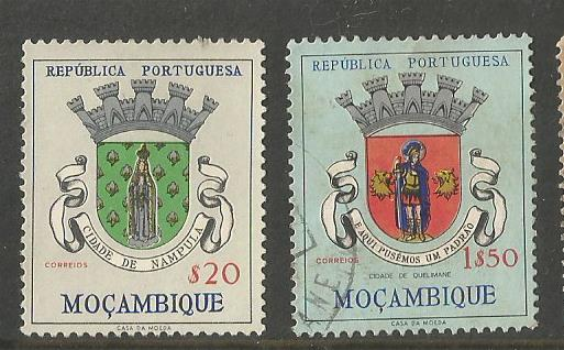 MOZAMBIQUE COAT OF ARMS 2