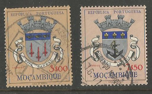 MOZAMBIQUE COAT OF ARMS 3