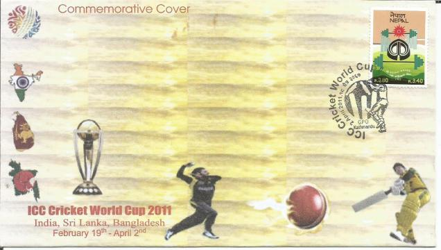 NEPAL COVER 2011 WC