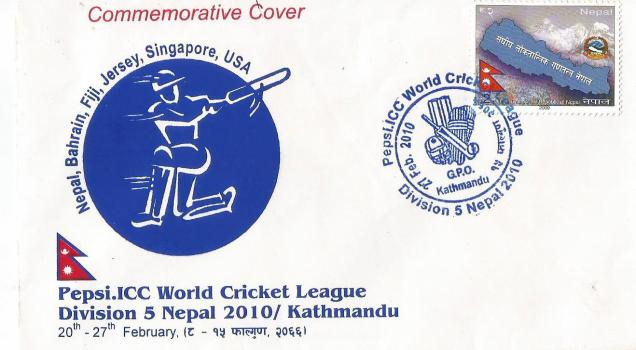 NEPAL COVER PEPSI CRICKET