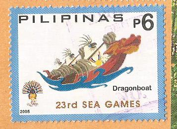 PHILIPPINES 23RD SEA GAMES