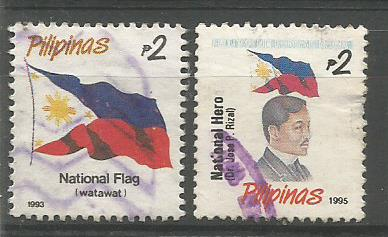 PHILIPPINES NATIONAL 1