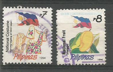 PHILIPPINES NATIONAL 4