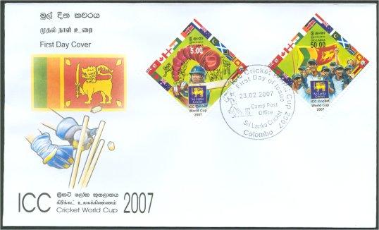SL FDC 2007