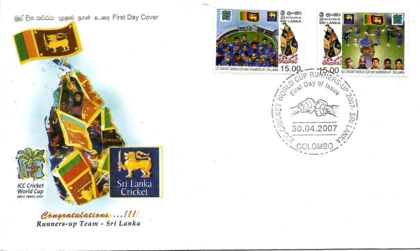 SRI LANKA 2007 WC FDC