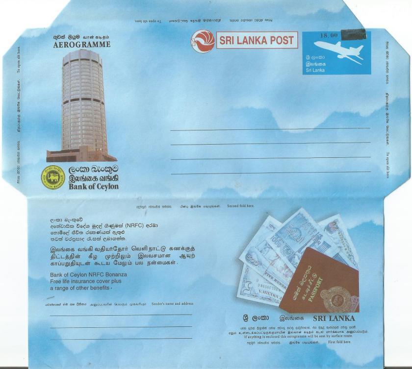 SRI LANKA AEROGRAMME BANK OF CEYLON