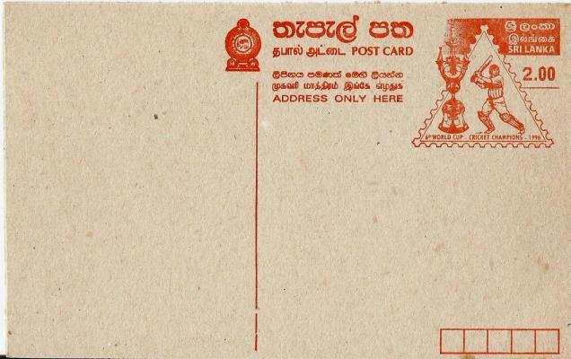 SRI LANKA PC 96 WC CHAMPIONS