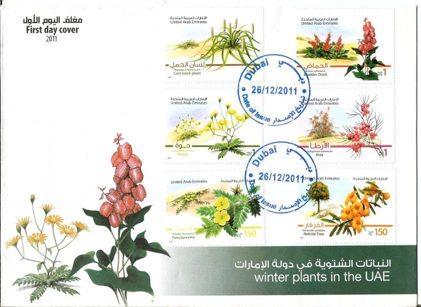 UAE FDC WINTER PLANTS