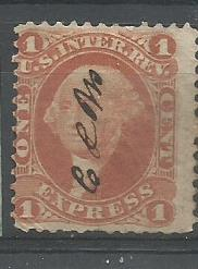 USA INTER REVENUE EXPRESS STAMP