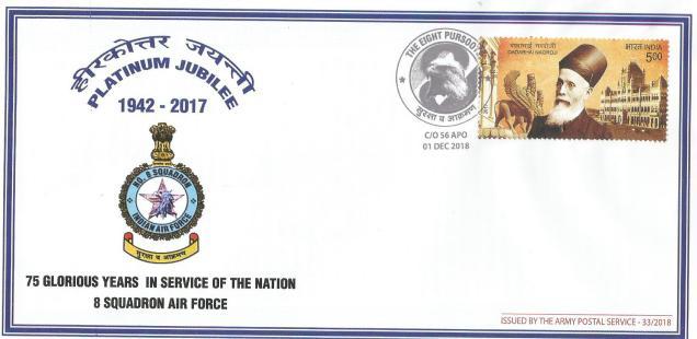 APS IAF 33-18