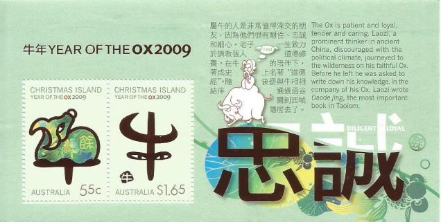 AUSTRALIA MS YEAR OF OX 09