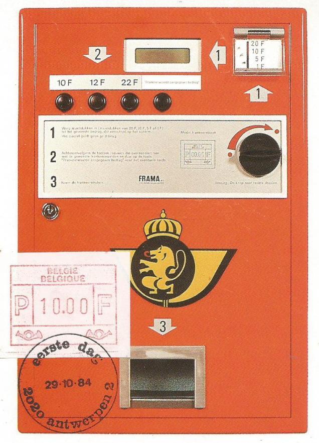 BELGIUM ATM MC1