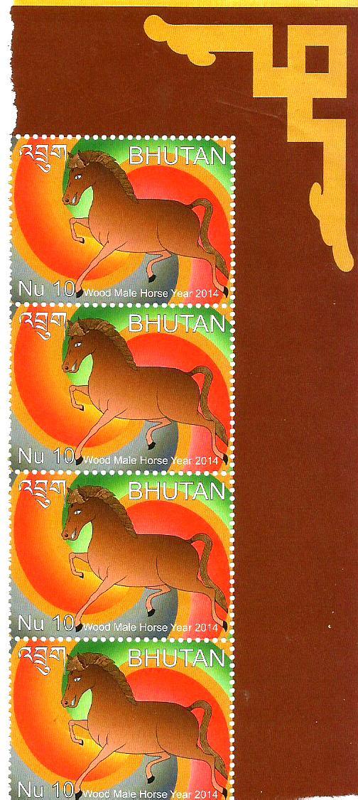 BHUTAN MS 2014 YR OF HORSE