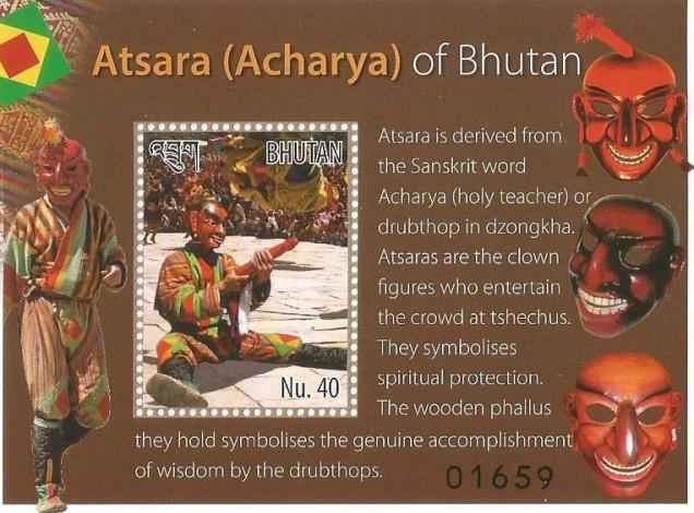 BHUTAN MS ATSARA 1V