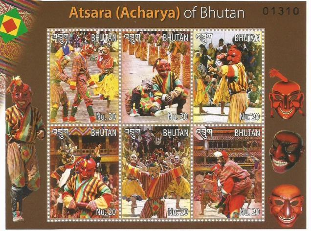 BHUTAN MS ATSARA 6V