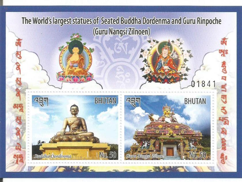 BHUTAN MS BUDDHA STATUE 2V