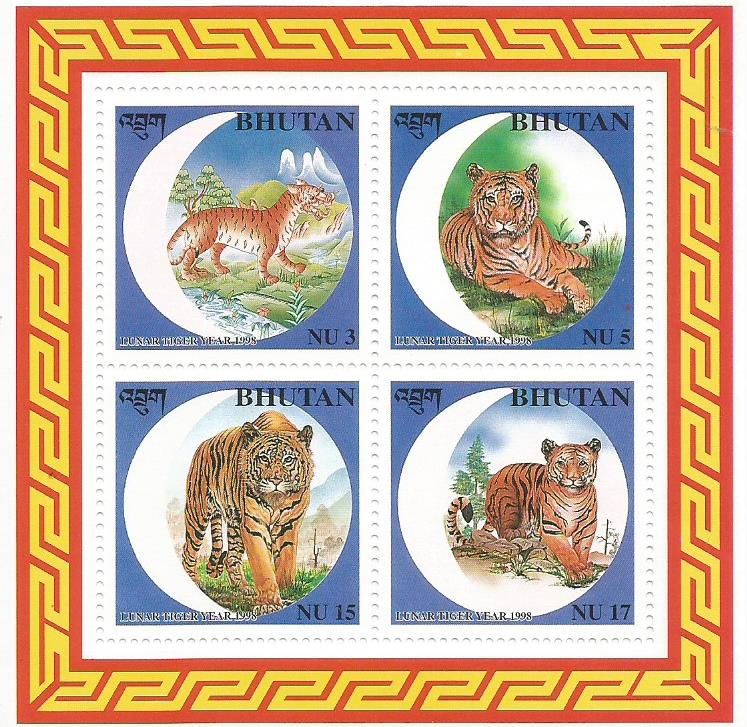 BHUTAN MS LUNAR YEAR 4V