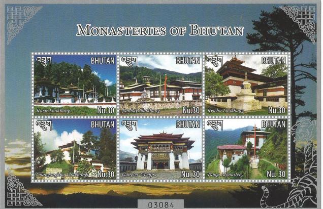 BHUTAN MS MONASTERY 6V