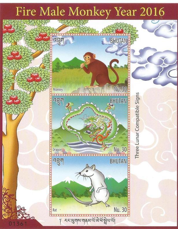 BHUTAN MS MONKEY YR