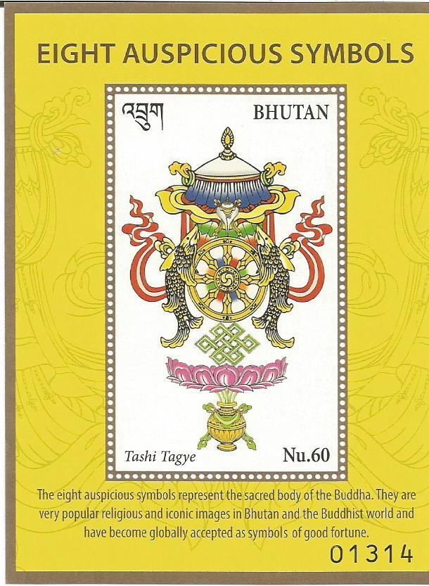BHUTAN MS SYMBOLS 1V