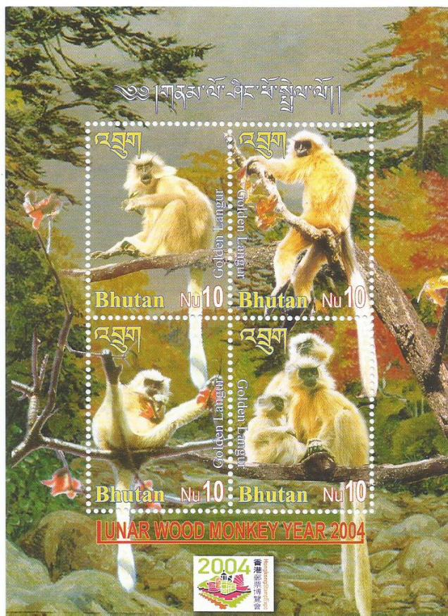 BHUTAN MS YR OF MONKEY