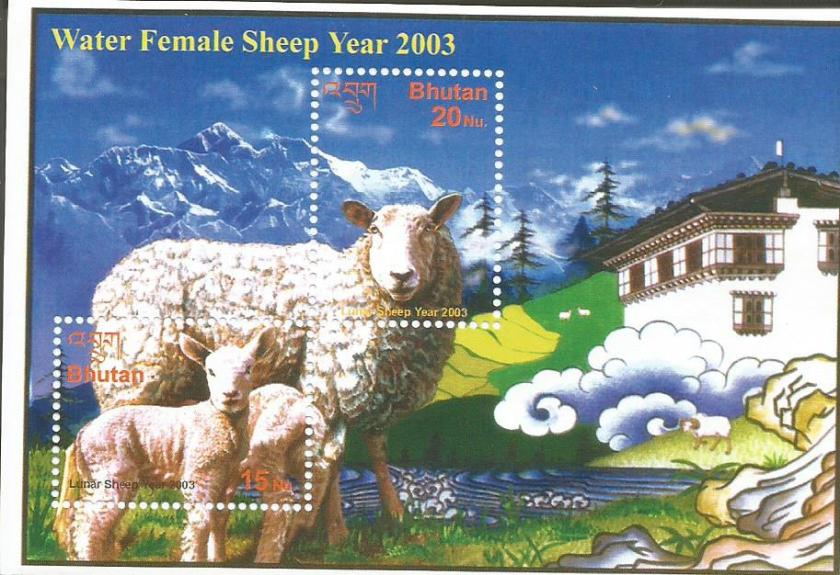 BHUTAN YEAR OF SHEEP 2003