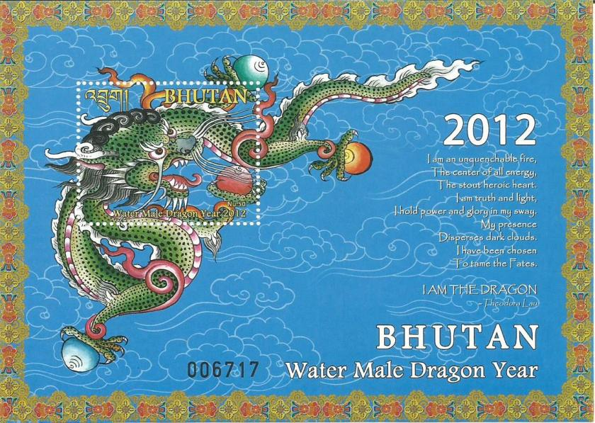 BHUTAN YR OF DRAGON 2012