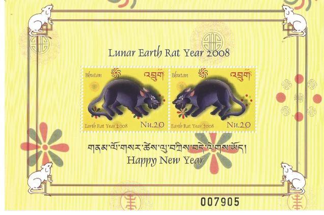 BHUTAN YR OF RABBIT 2008