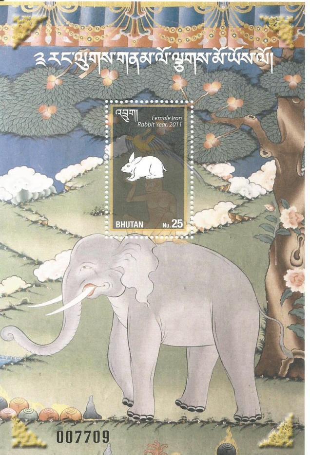 BHUTAN YR OF RABBIT 2011