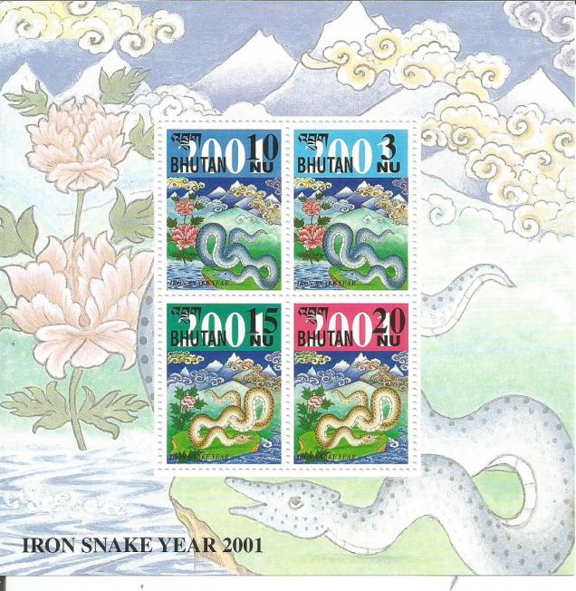 BHUTAN YR OF SNAKE 2001