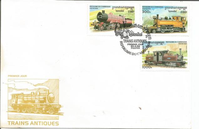 CAMBODIA FDC LOCOMOTIVES