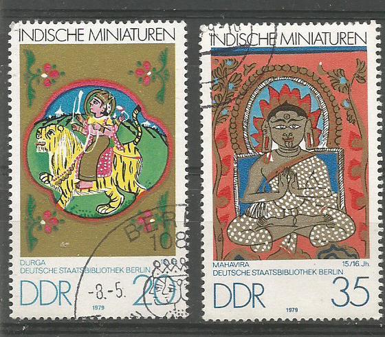GDR 79 INDIA MINIATURE 1