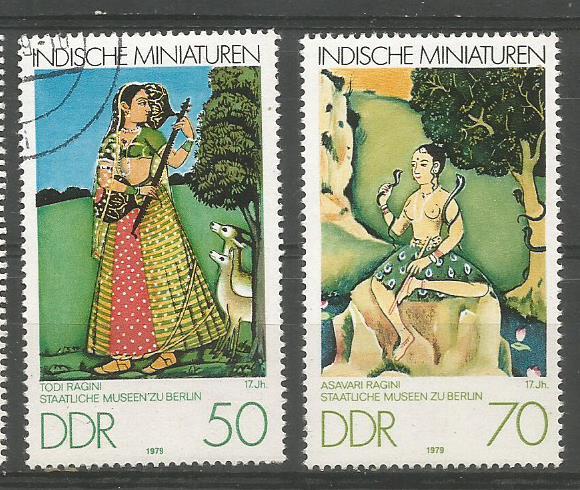 GDR 79 INDIA MINIATURE 2