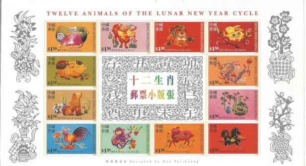 HONG KONG 12 YEARS MS