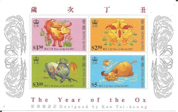 HONG KONG MS 1997 YR OF OX