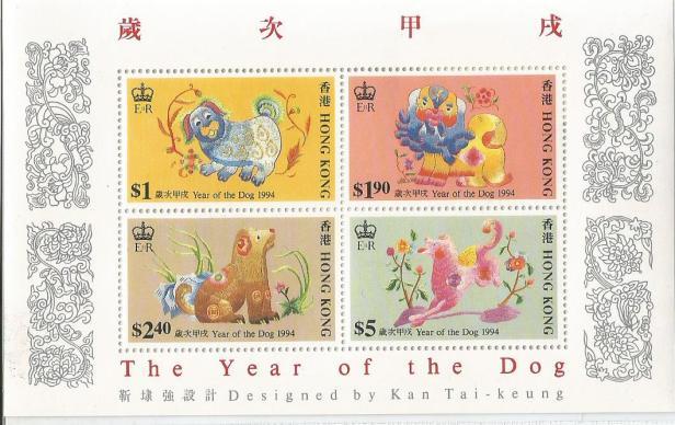 HONG KONG MS YEAR OF COCK 94