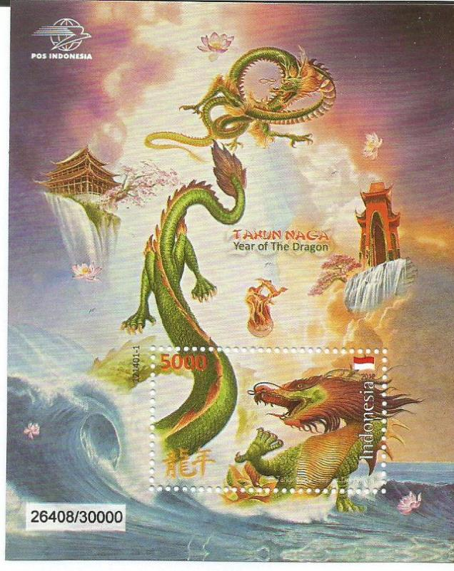 INDONESIA MS YEAR OF DRAGON 12