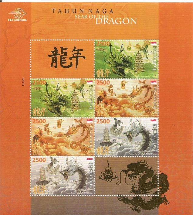 INDONESIA MS YEAR OF DRAGON 6V